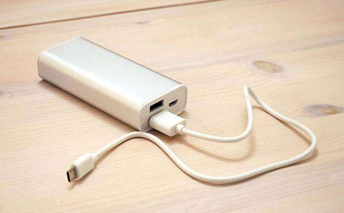 Chargeur USB oublié à la maison ?