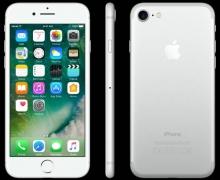 IPhone 7 : à partir de 560€ sur Amazon